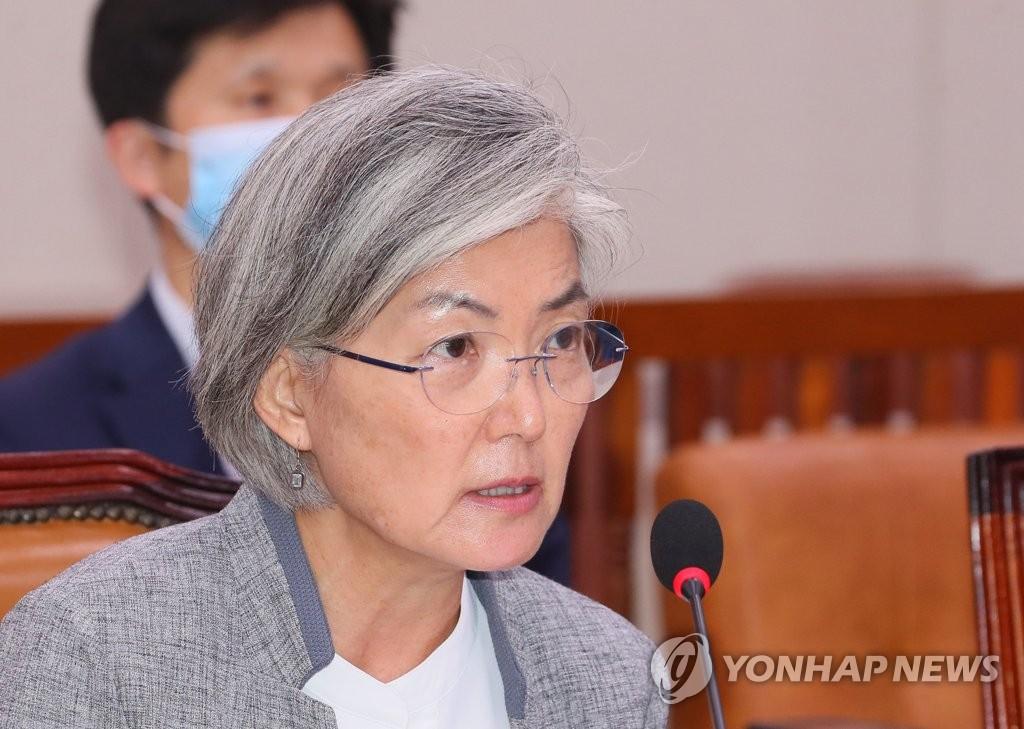 6月29日,韩国外长康京和出席国会外交统一委员会全体会议。 韩联社