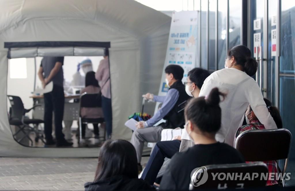 详讯:韩国新增54例新冠确诊病例 累计12904例
