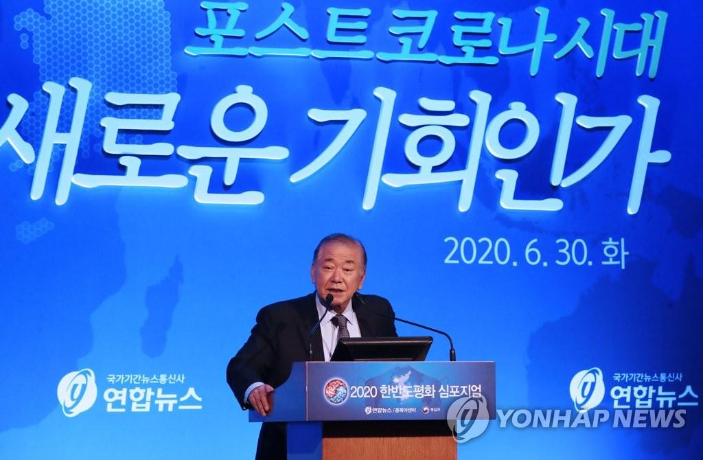 6月30日上午,在首尔市中区乐天酒店,文正仁发表2020韩半岛和平研讨会主旨演讲。 韩联社
