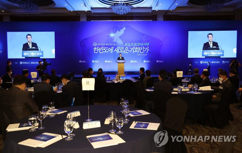 韩联社举行半岛和平研讨会 讨论后新冠时代半岛局势