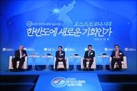 韩总统顾问:朝鲜应对炸毁联办作出解释