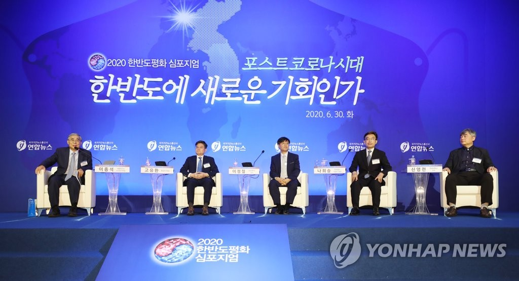 6月30日上午,在首尔市中区乐天酒店,文正仁(左起)、国立外交院长金峻亨、国会外委会主席宋永吉、未来统合党朴振进行2020韩半岛和平研讨会第一个环节的讨论。 韩联社