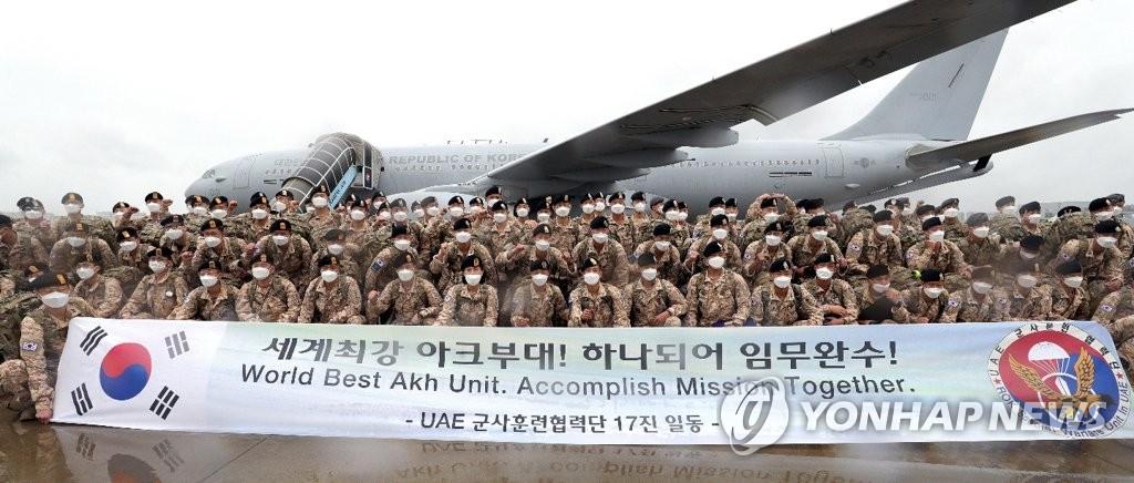 韩兄弟部队飞赴阿联酋交接
