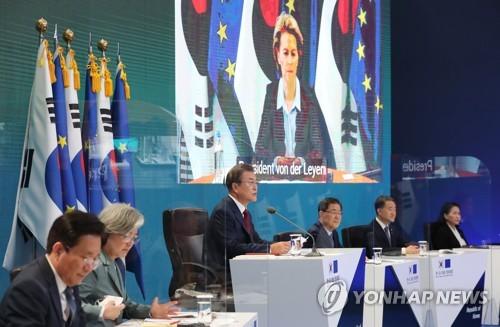 韩欧领导人视频会晤