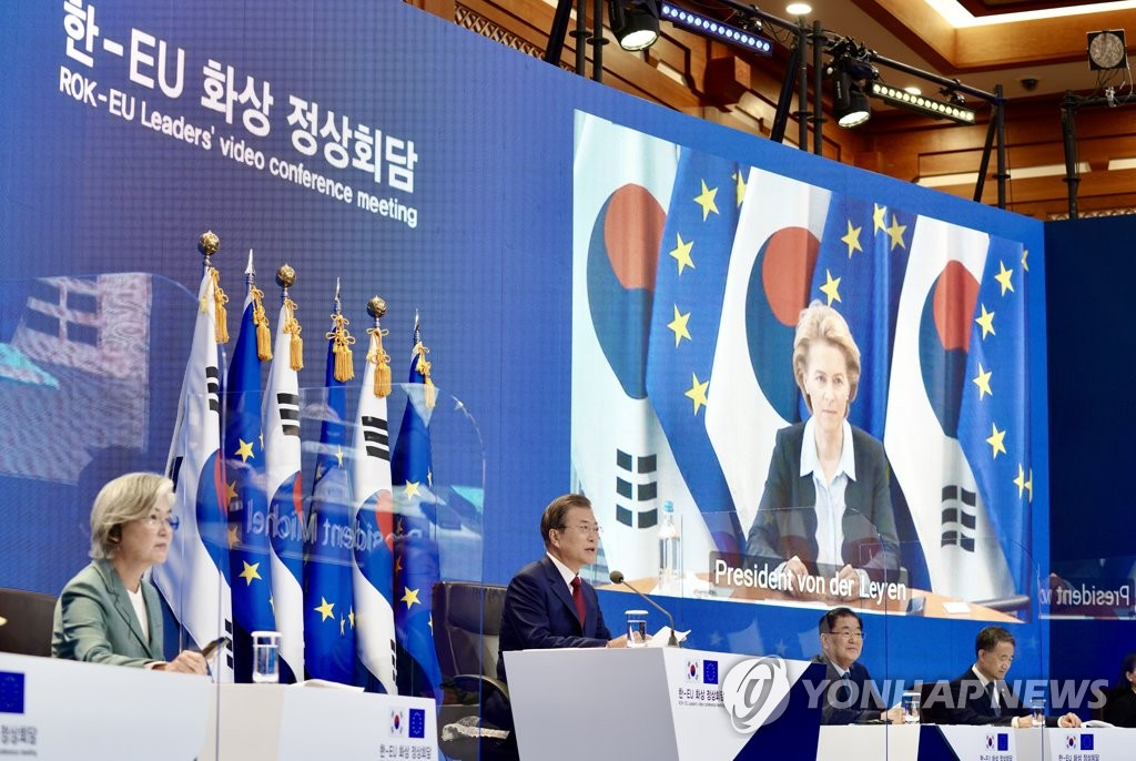 文在寅与欧盟领导人视频会晤