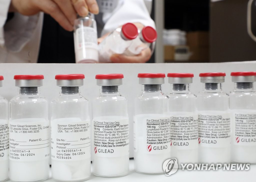 韩将三种新冠治疗药纳入国家基本药物