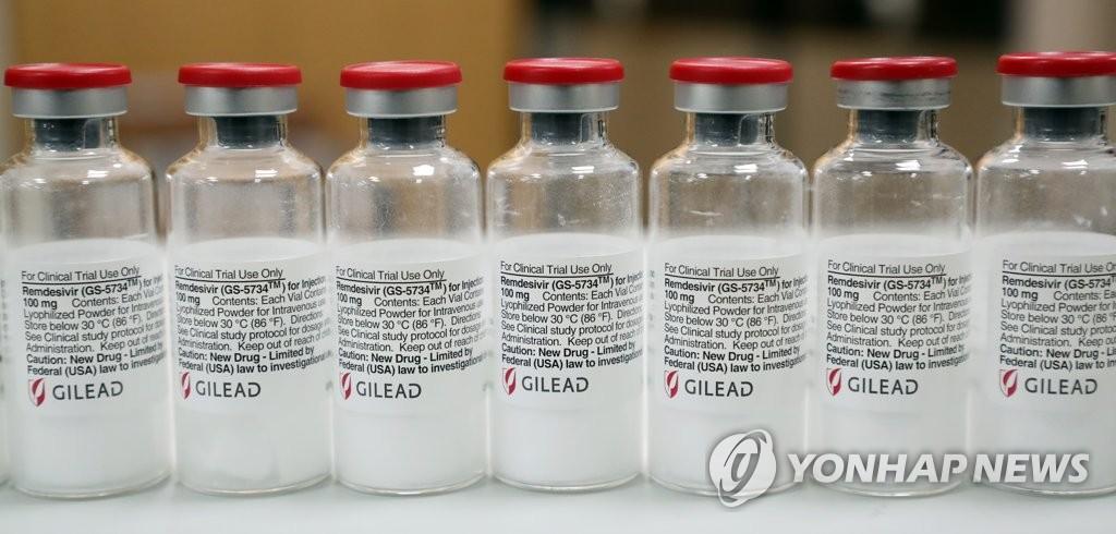 韩国引进瑞德西韦治疗新冠病例