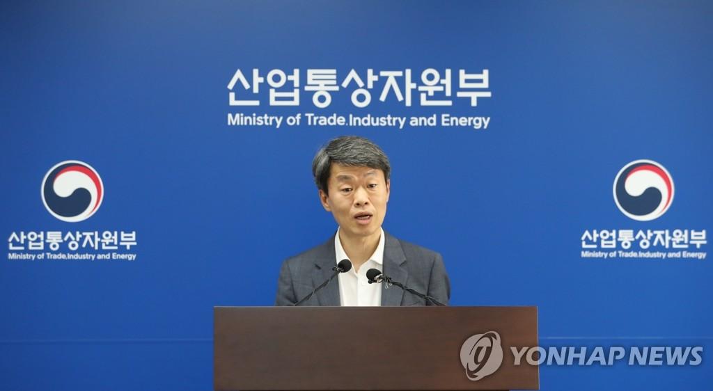 韩政府:日方仍无意对话 韩将如期申诉世贸