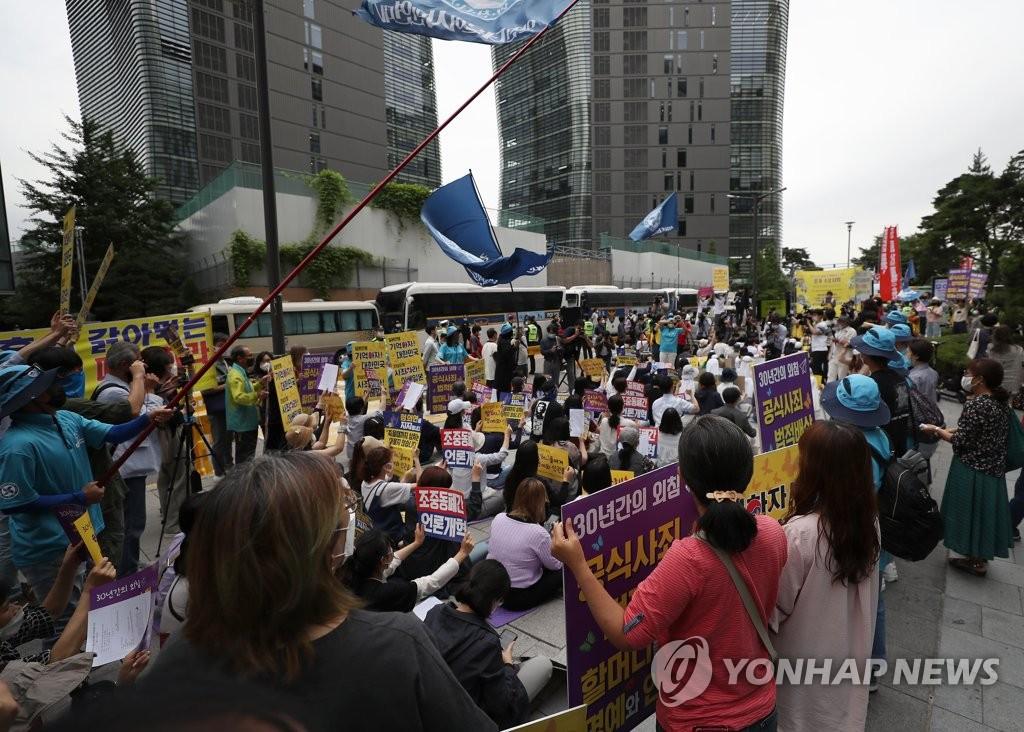 首尔钟路区禁止少女像周边集会严防疫情扩散