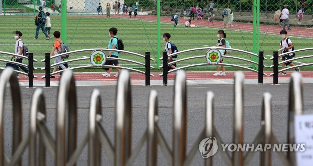 韩教育部将放宽到校上课学生数限制