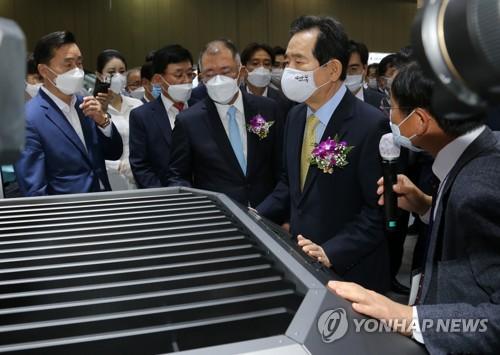 韩总理出席氢燃料汽车展