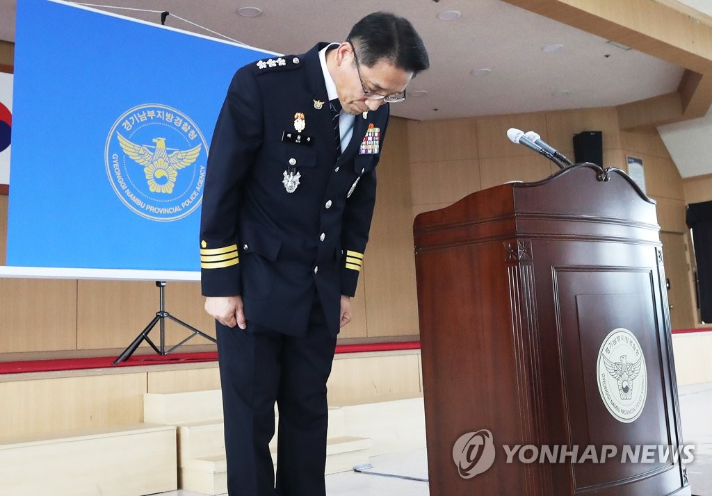 7月2日,在水原市京畿南部地方警察厅,警察厅长裵容珠发表连环杀人案调查结果,并向受害者及遗属致歉。 韩联社