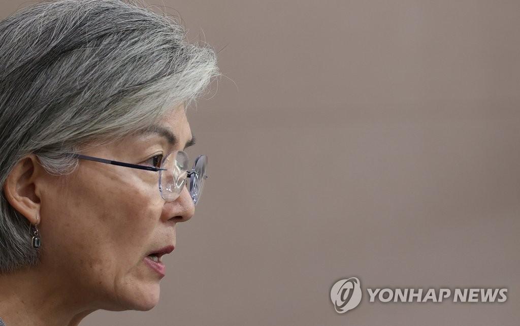 韩外长:密切关注中国涉港国安法实施动向