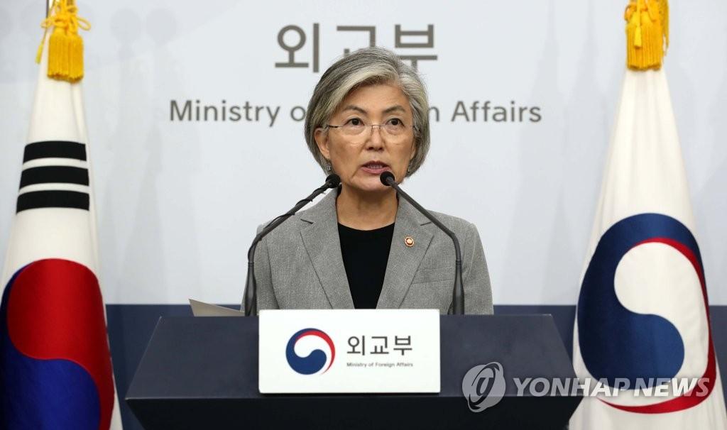 7月2日上午,在外交部,康京和召开记者会。 韩联社