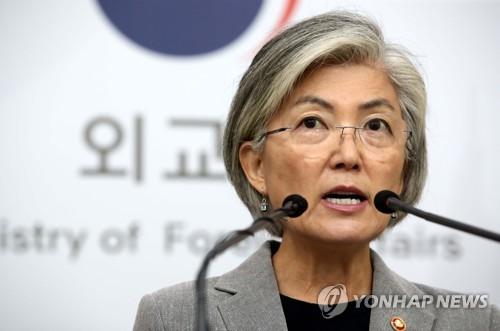 韩外长:将继续全力促朝重返对话
