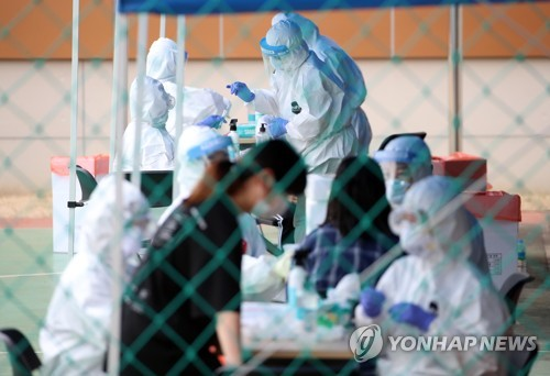 简讯:韩国新增61例新冠确诊病例 累计13091例