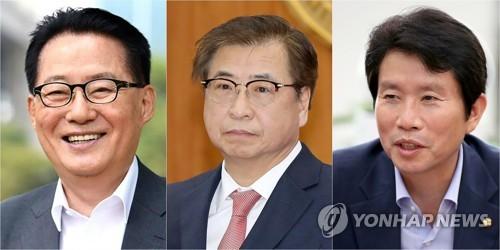 韩新一届国安领导团队