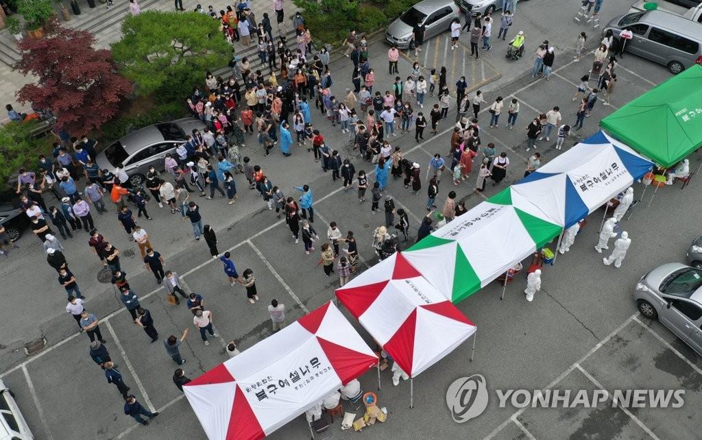 韩国新增63例新冠确诊病例 累计13030例