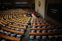韩国会通过政府第三期补充预算案