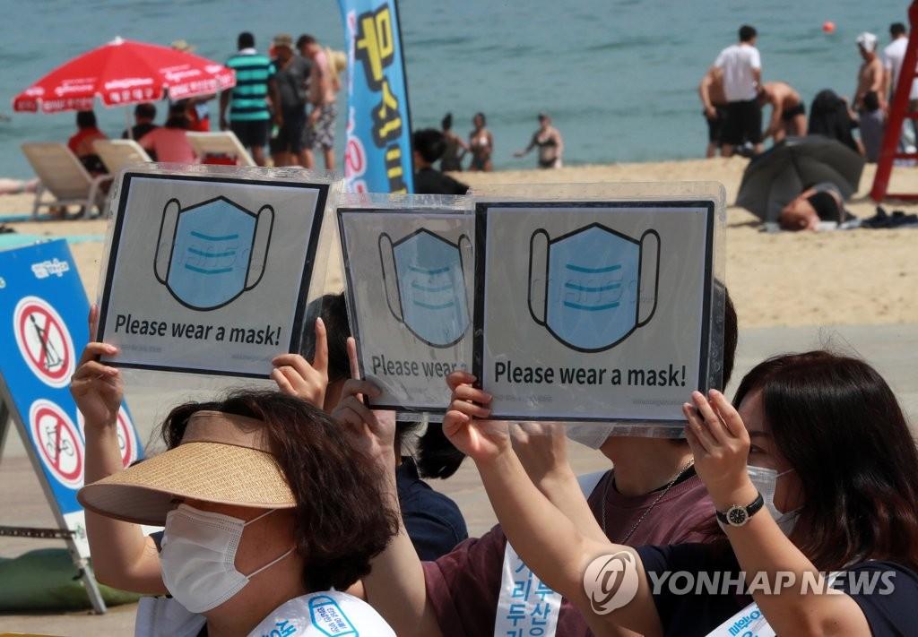 驻韩美军要求官兵遵守韩国海水浴场防疫规定