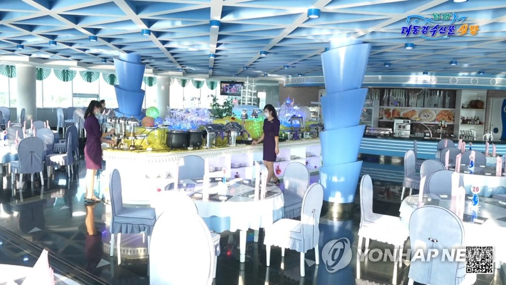 平壤大同江河鲜餐厅