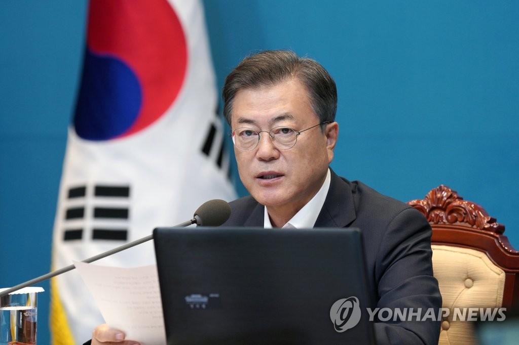 文在寅决定不解除首尔绿化带开发限制