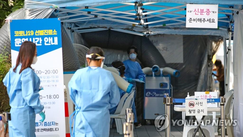 简讯:韩国新增44例新冠确诊病例 累计13181例