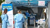 详讯:韩国新增44例新冠确诊病例 累计13181例
