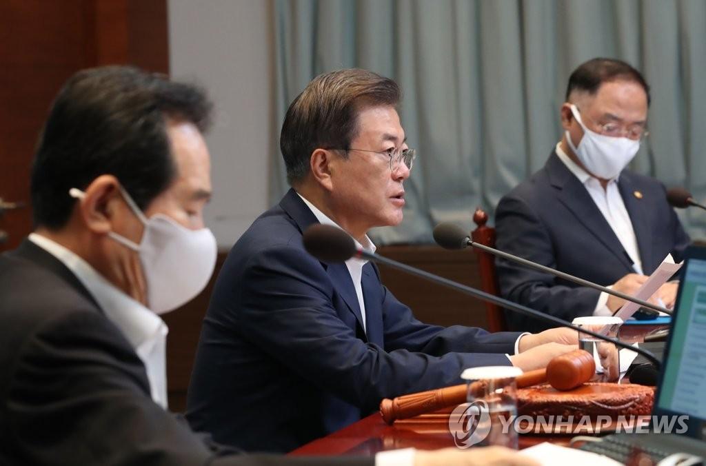 韩国今讨论光复节小长假方案