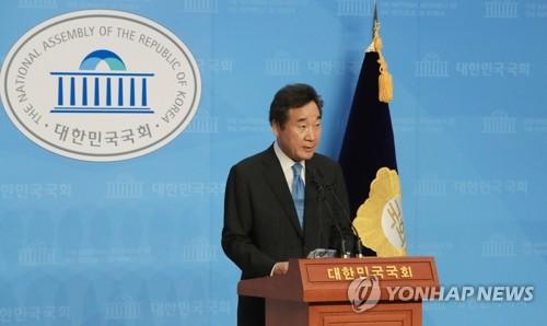 韩执政党议员李洛渊宣布竞选党首