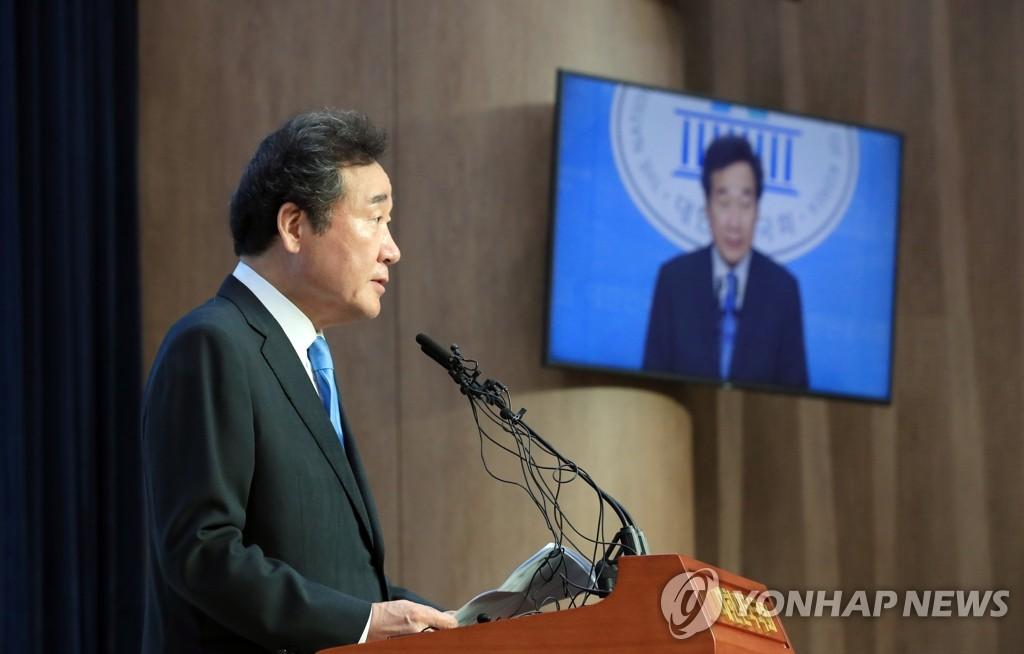 7月7日,在韩国国会,执政党共同民主党议员李洛渊宣布参加党首选举。 韩联社