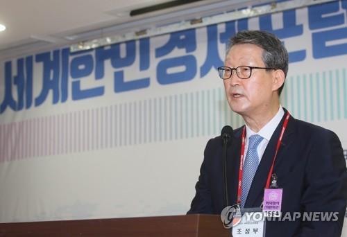 韩联社社长致辞