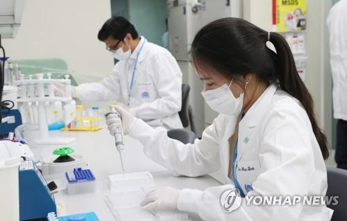 韩国将投入11亿元预算用于新冠疫苗研制