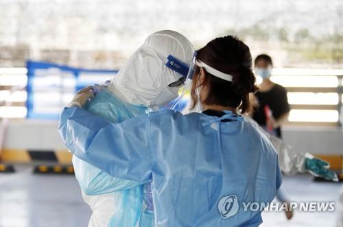 详讯:韩国新增45例新冠确诊病例 累计13338例