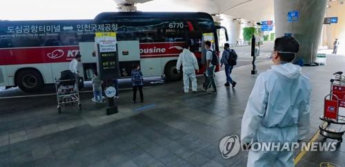 韩境外输入性病例激增 内外疫情形势吃紧