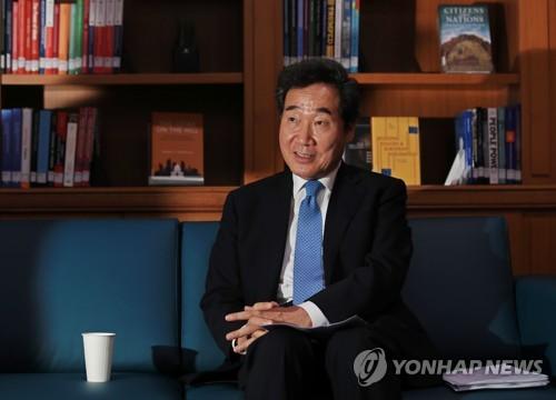 李洛渊接受韩联社采访