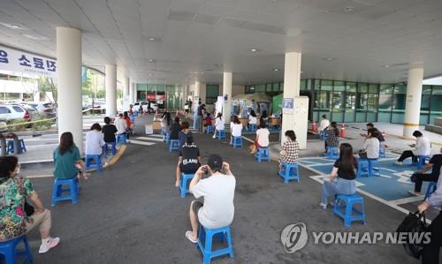 韩防疫部门:境外疫情输入风险可防可控