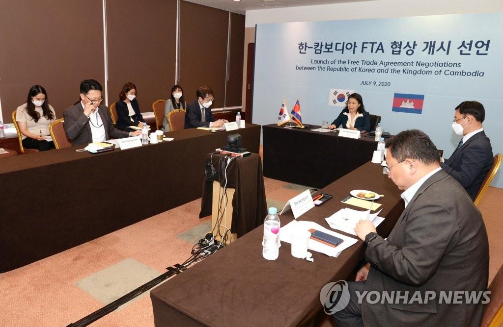 韩国与柬埔寨在线举行自贸协定第一轮谈判