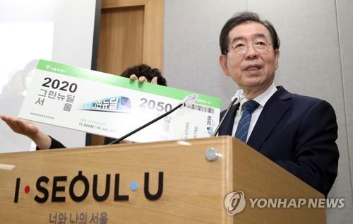 详讯:首尔市长朴元淳在市区一山上被发现身亡