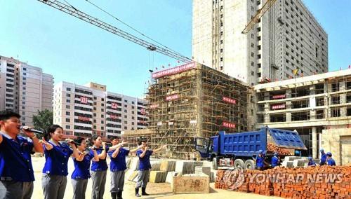 朝媒报道平壤医院项目施工进展