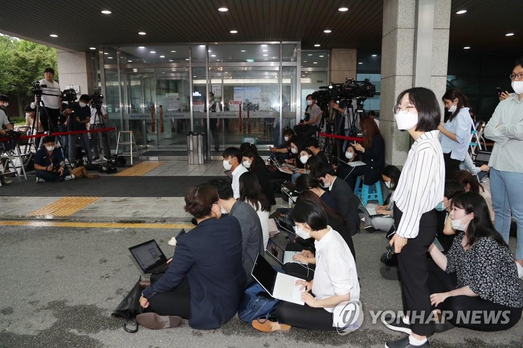 韩国警方着手调查首尔市长朴元淳身亡事件