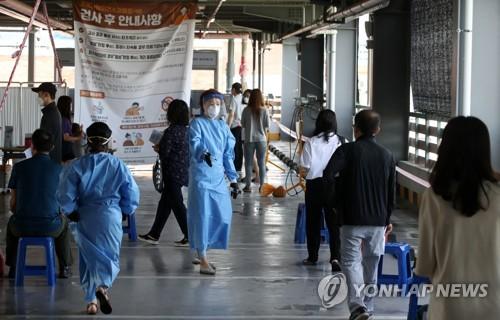 详讯:韩国新增39例新冠确诊病例 累计13551例