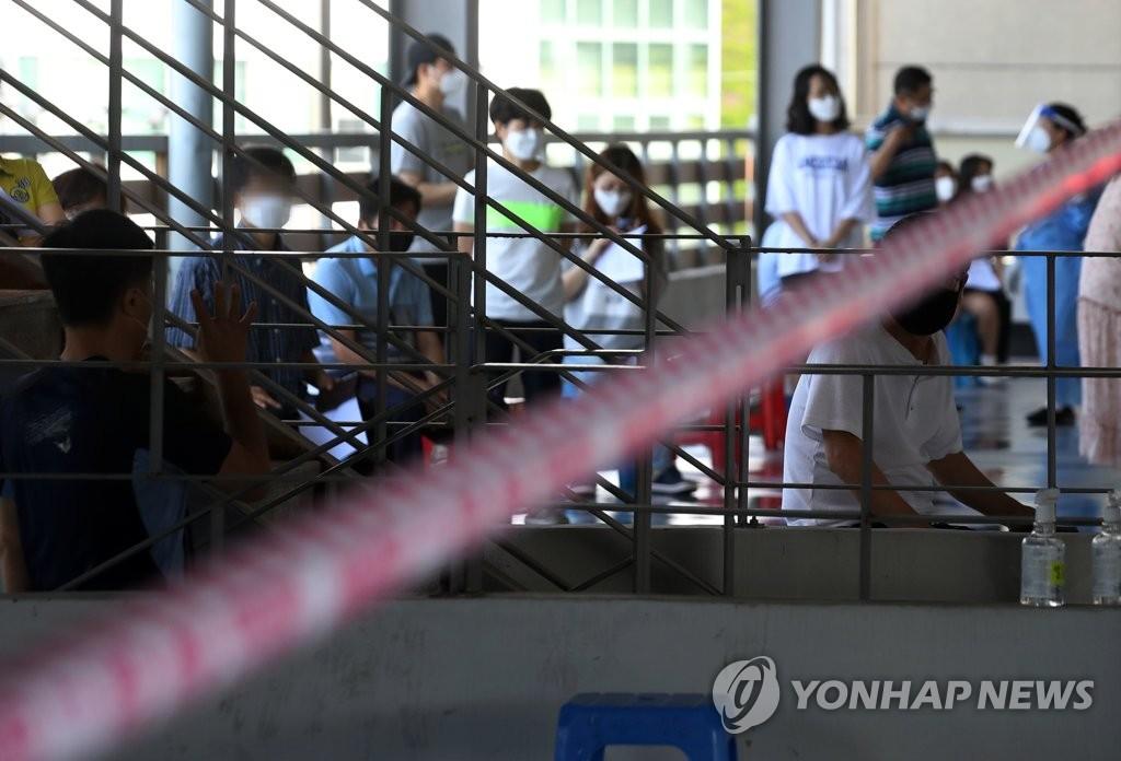 详讯:韩国新增33例新冠确诊病例 累计13512例