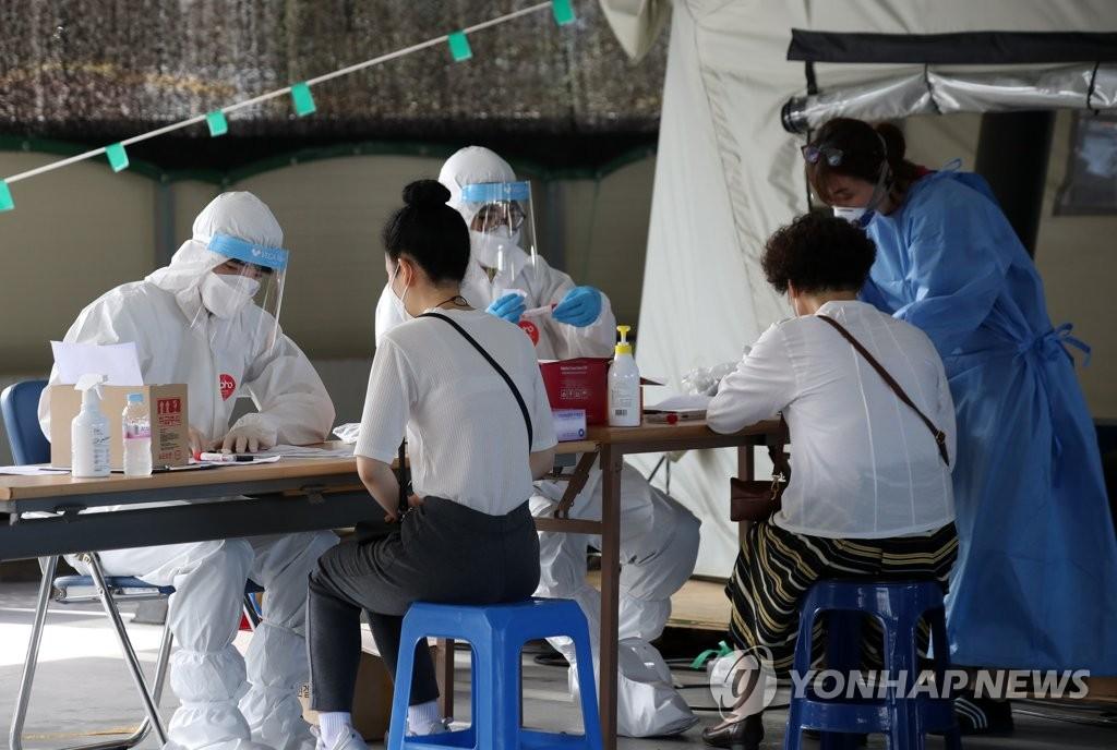 简讯:韩国新增44例新冠确诊病例 累计13417例