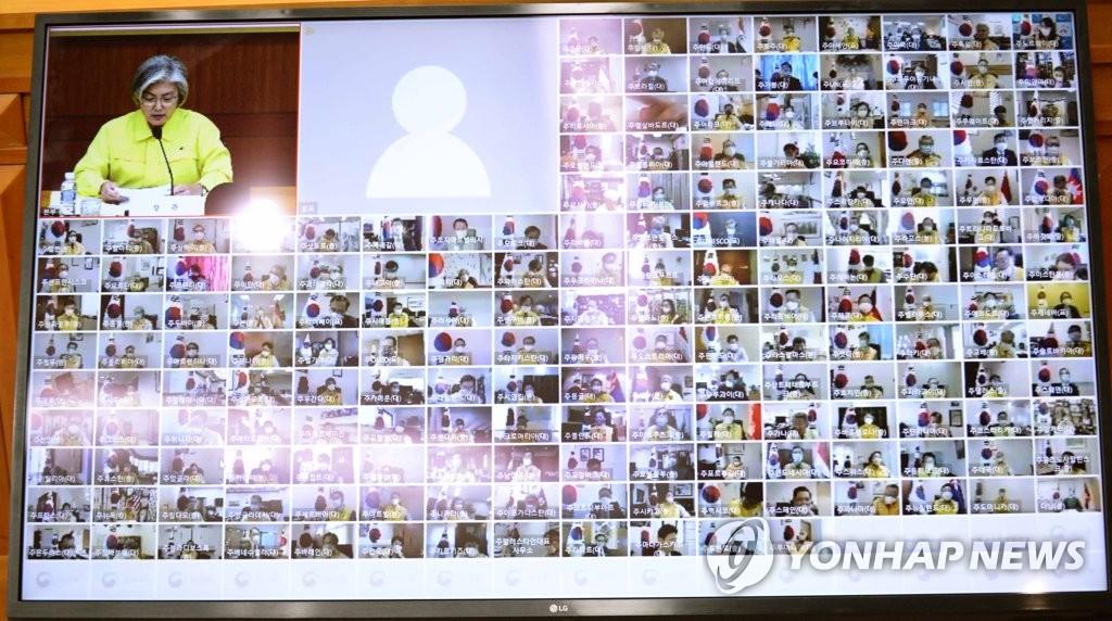 韩外交部将自主构建视频会议系统加强安全性