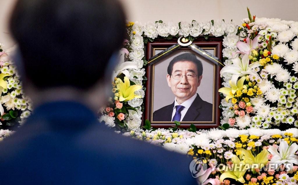 韩各界人士吊唁已故首尔市长朴元淳