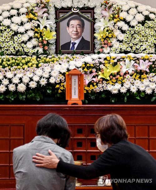 首尔市长朴元淳灵堂
