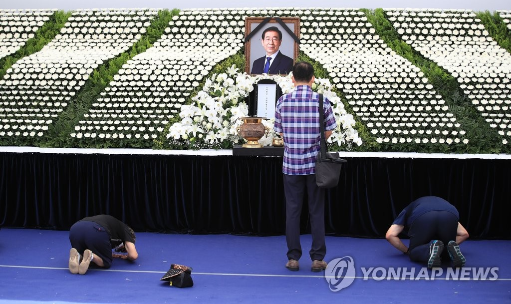 韩警方拟对已故首尔市长手机进行数字取证
