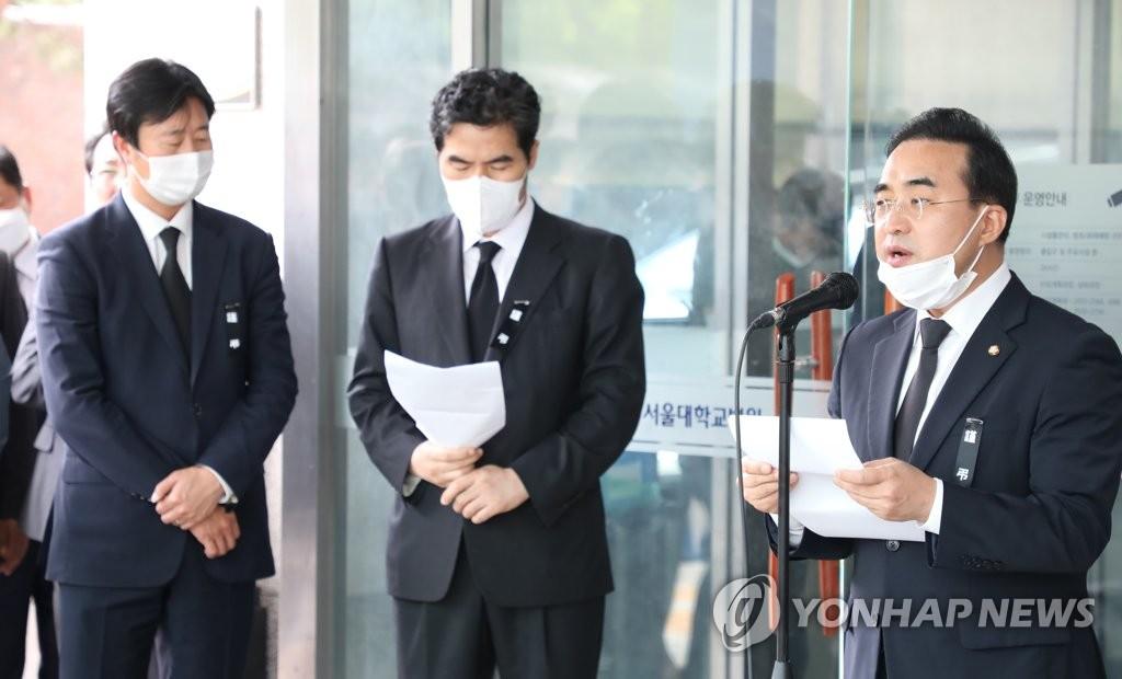 首尔市长朴元淳遗体告别仪式明在线举行