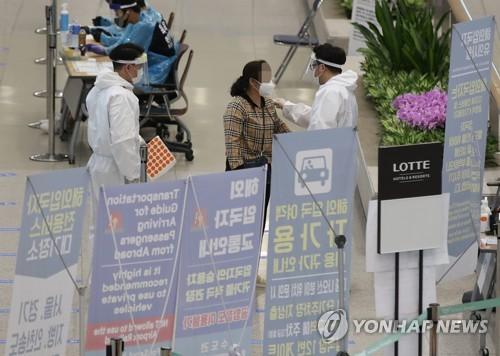 韩防疫部门:自伊入境确诊公民恐将增多